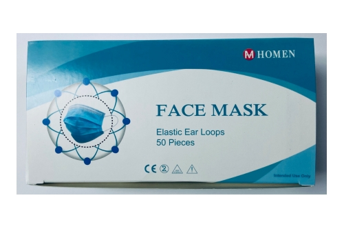 3-ply surgical masks in stock now!